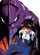 NGE_-_Shinji_and_Eva01.jpg